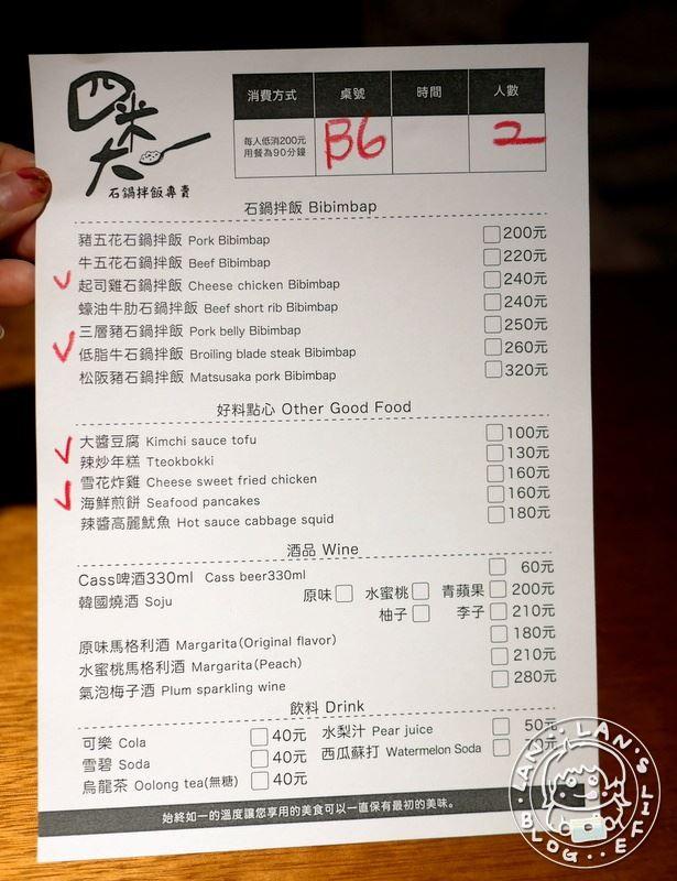 中山韓式料理