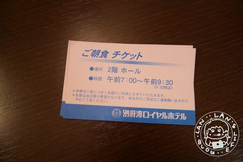 北九州飯店推薦