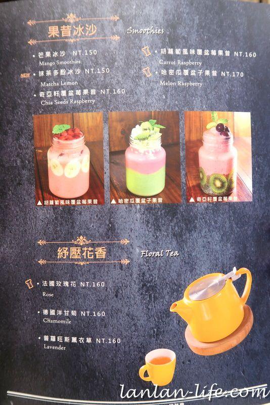 ATT4FUN下午茶