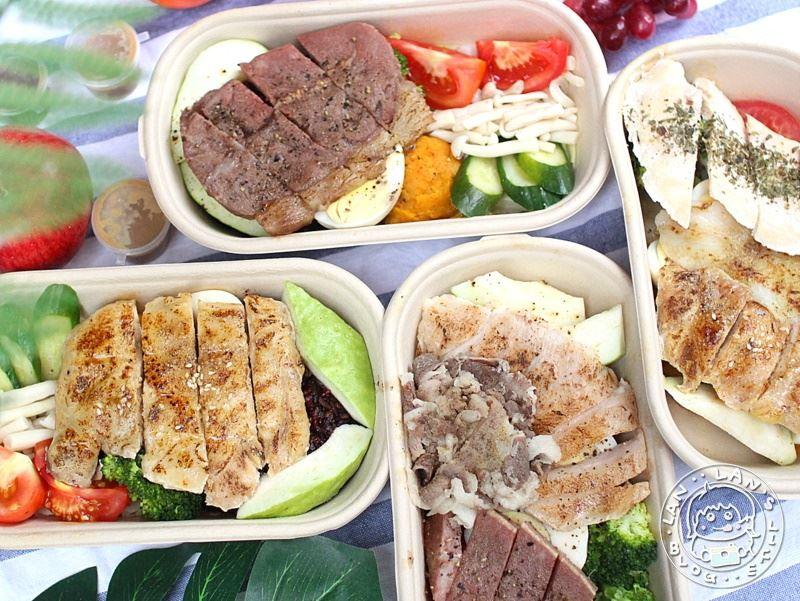 公館健康餐盒