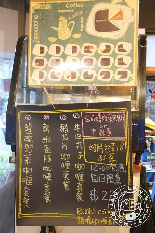 江子翠美食
