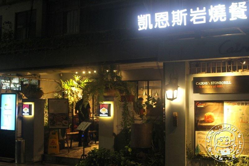 大安約會餐廳