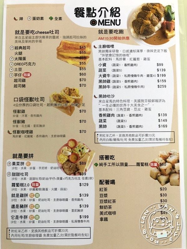 裕民街美食