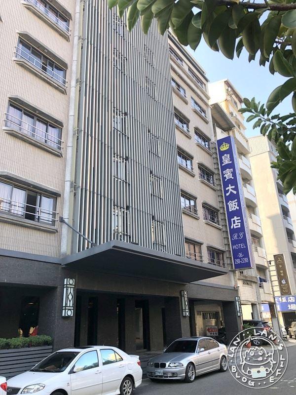 台南東區飯店
