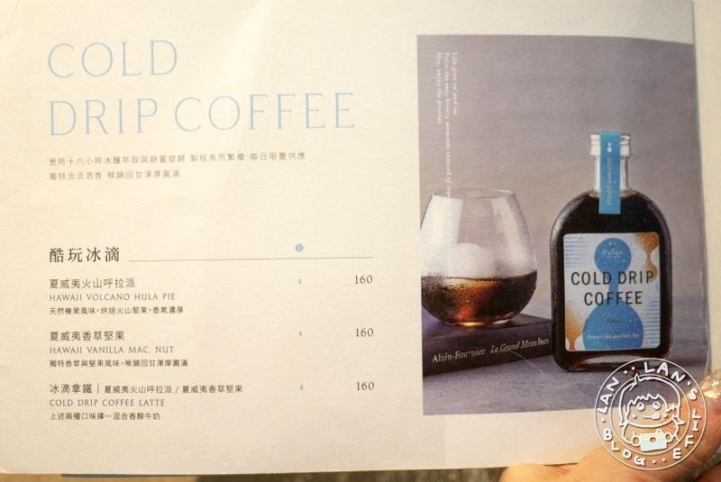忠孝敦化不限時咖啡
