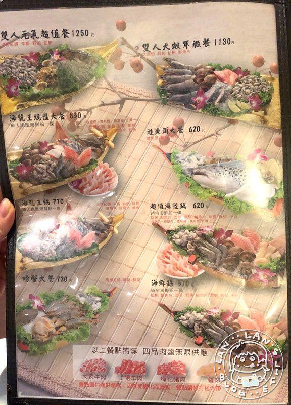 江子翠火鍋吃到飽