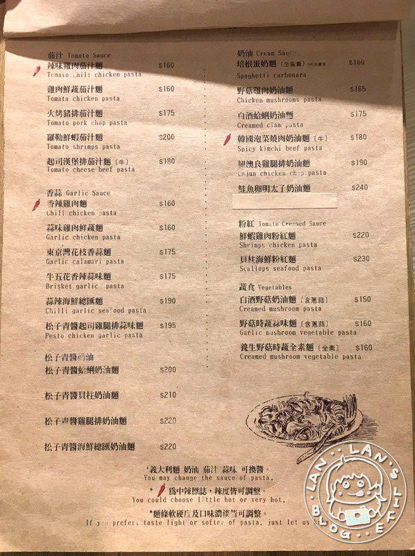 新埔美式餐廳