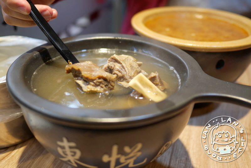 板橋羊肉湯
