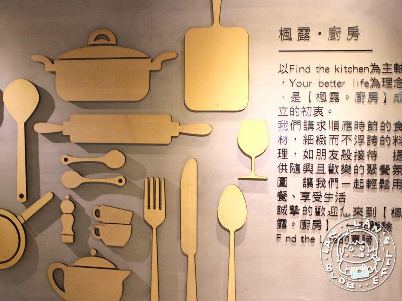 中山聚會聚餐