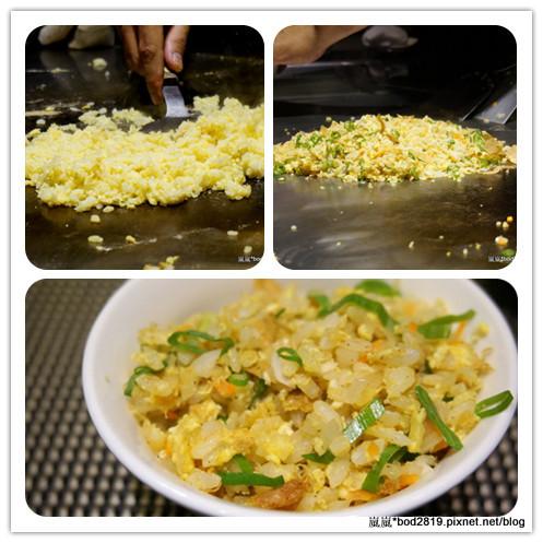 炒飯製作-001.jpg