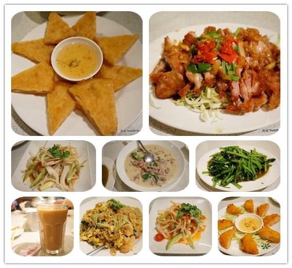 泰王菜菜.jpg