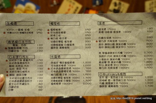 台北無菜單微風建一