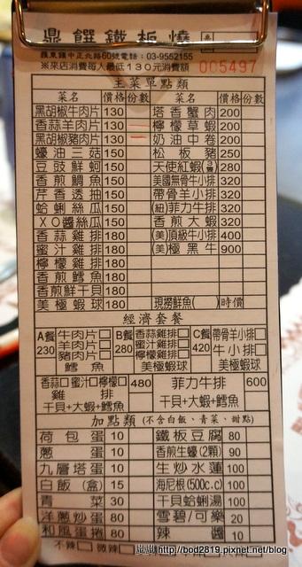 DSC07145.JPG