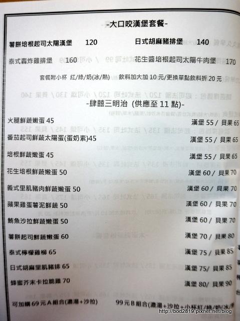 DSC07864.JPG