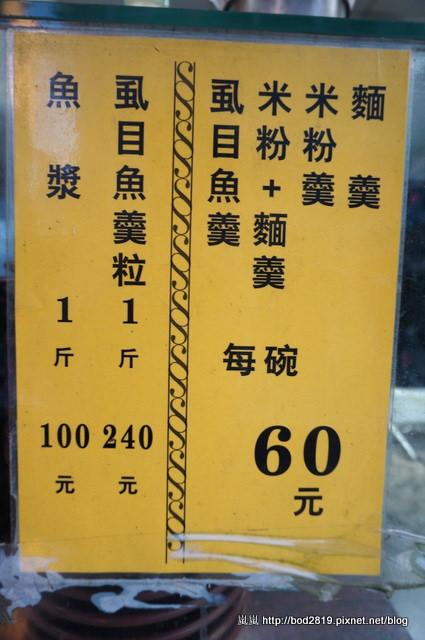 DSC08710.JPG