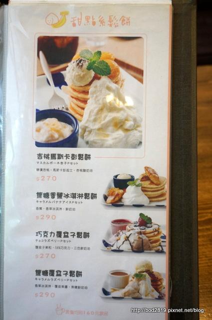 D東區鬆餅下午茶C02479.JPG