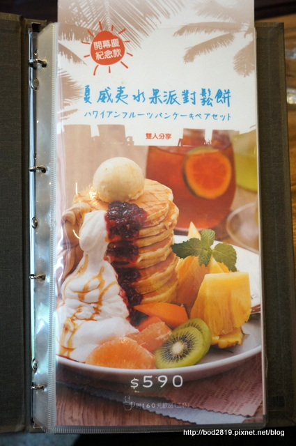東區鬆餅下午茶.JPG