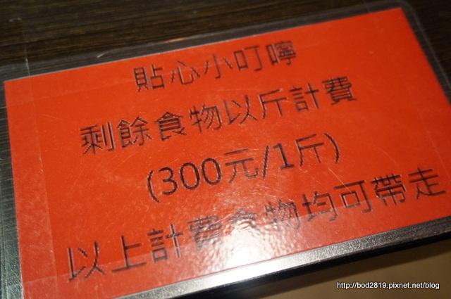 DSC02525.JPG