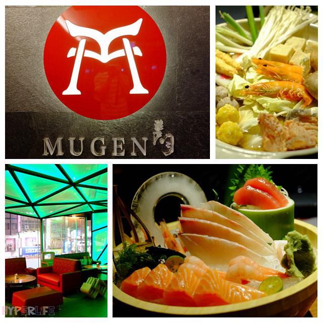 台中姜均Mugen (75)