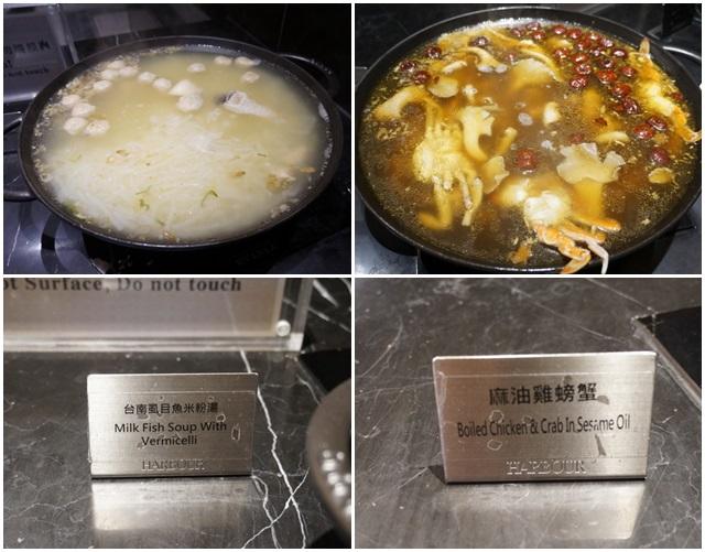 漢來海港台北吃到飽BUFFET.jpg