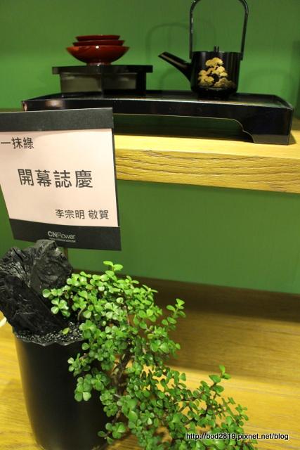 台北抹茶甜點下午茶松山抹茶