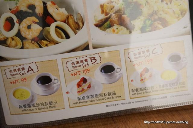 微風台北車站餐廳.JPG