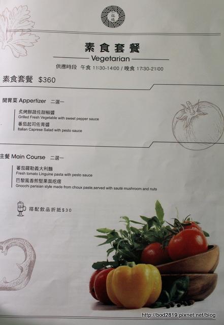 台北抹茶甜點下午茶松山抹茶.JPG