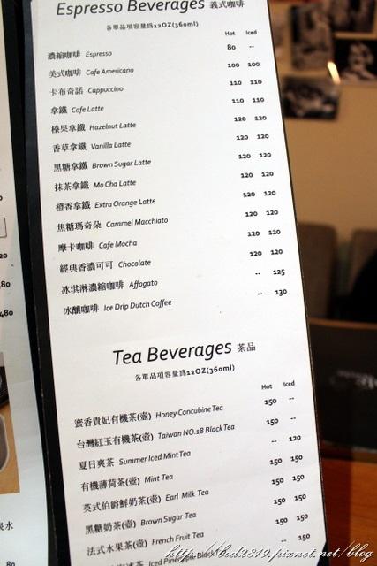 東區甜點下午茶