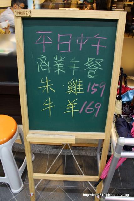 松山火鍋推薦.JPG