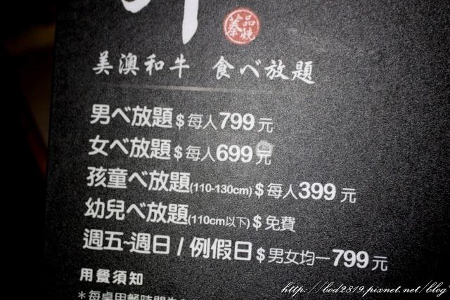 東區美食台北吃到飽.JPG