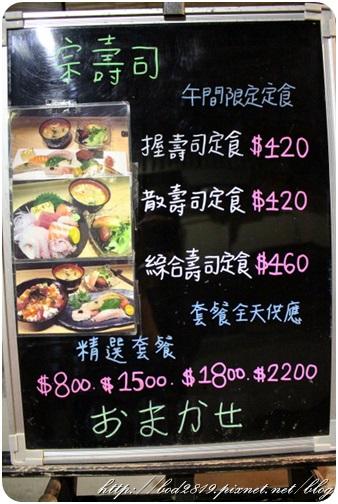 國父紀念館美食.JPG