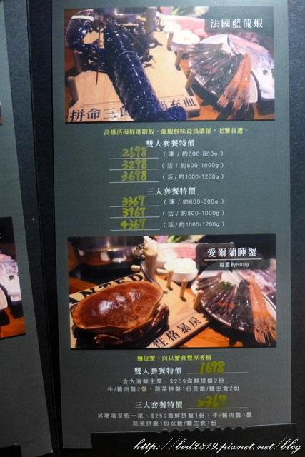 南京復興火鍋
