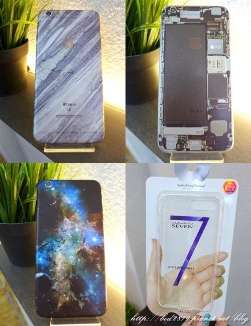 公館iphone包膜