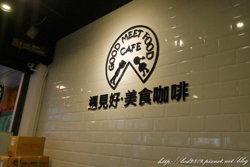 西門町咖啡