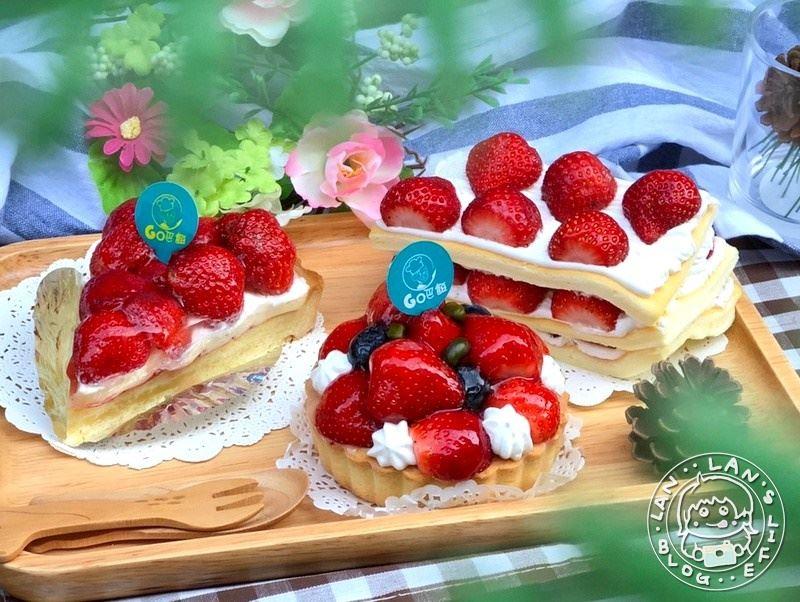 板橋草莓蛋糕