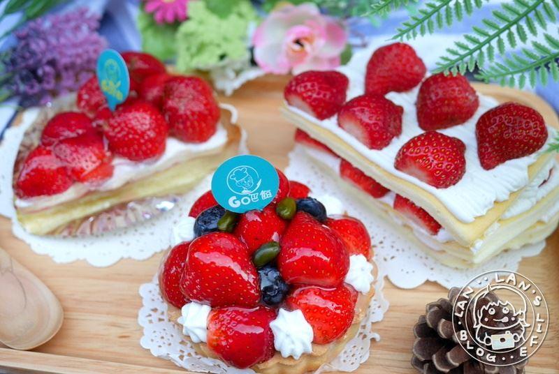 板橋草莓蛋糕 【Go巴餖烘焙坊】草莓塔 草莓派 草莓奶酪 給你滿滿的草莓 滿100折50
