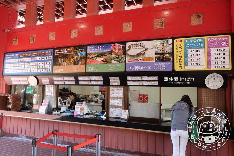 沖繩五日遊