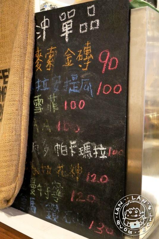 板橋車站咖啡
