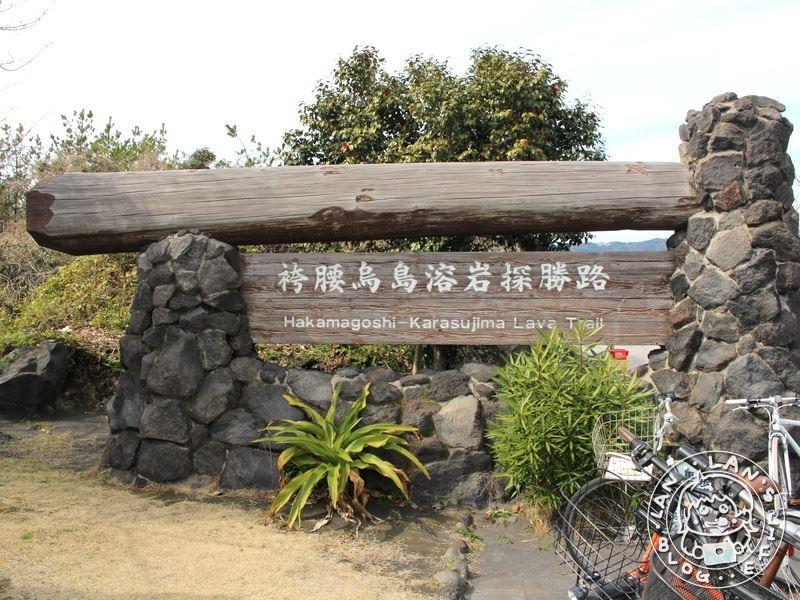 鹿兒島景點