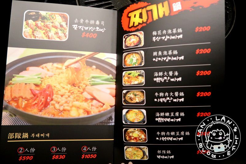 忠孝敦化韓式烤肉