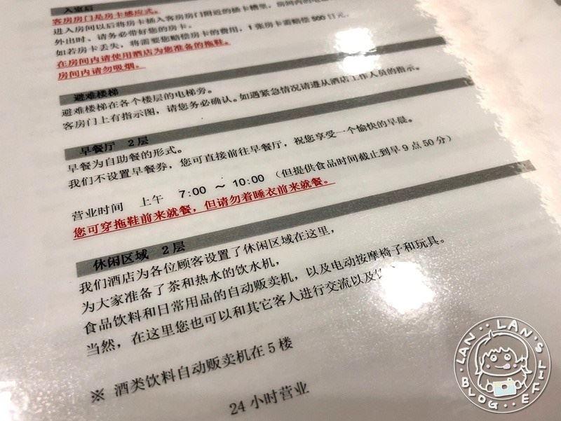 心齋橋飯店推薦