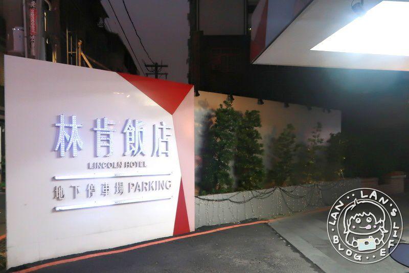台南平價飯店