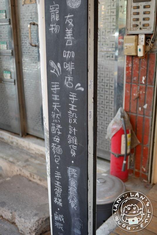 江子翠甜點下午茶