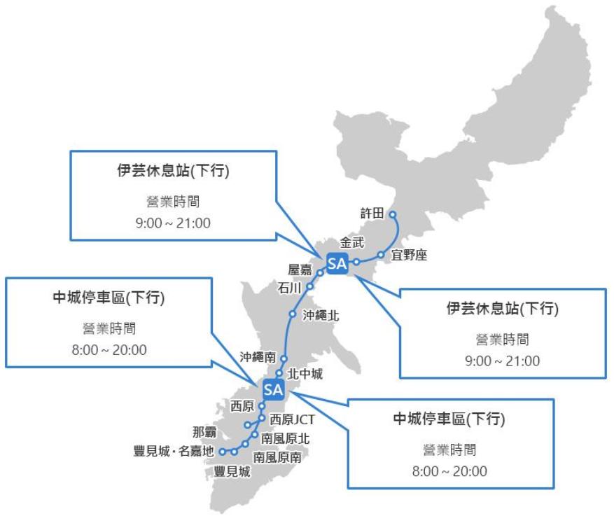 沖繩MAP CODE