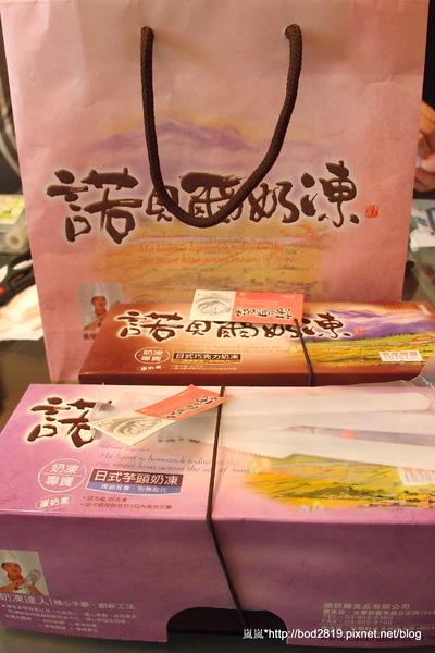諾貝爾蛋糕店(羅東店):【宜蘭羅東】諾貝爾蛋糕店-巧克力&芋頭奶凍捲,團購名店