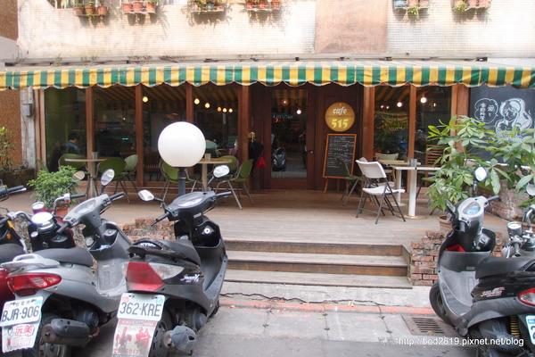 cafe515:【台北大安】cafe515-巷弄間的平價美味,假日來份悠閒的早午餐吧,店狗好可愛(東區、忠孝復興站)