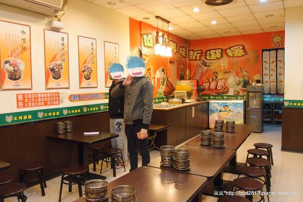 大呼過癮(西園店): 【台北萬華】大呼過癮(西園店)-二訪,部分鍋類有漲價,但還算是平價美味的小火鍋(近華江高中)