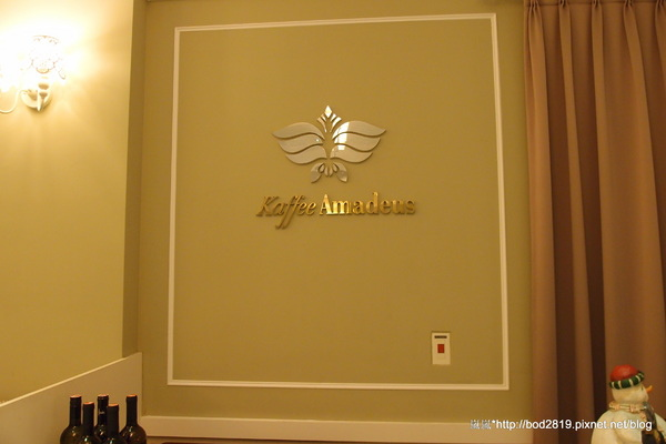 Kaffee Amadeus阿瑪迪斯咖啡館(板橋大遠百): 【新北板橋】Kaffee Amadeus阿瑪迪斯咖啡館(板橋大遠百店)-初體驗精緻美味的奧地利餐點!