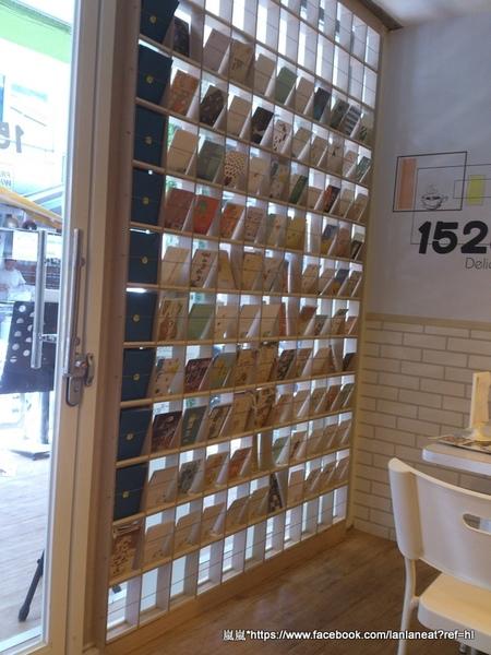 1525綠茶館(士林小東店):<口碑券>【台北士林】1525綠茶館(士林小東店)-店裡的明信片可以寄給未來唷~