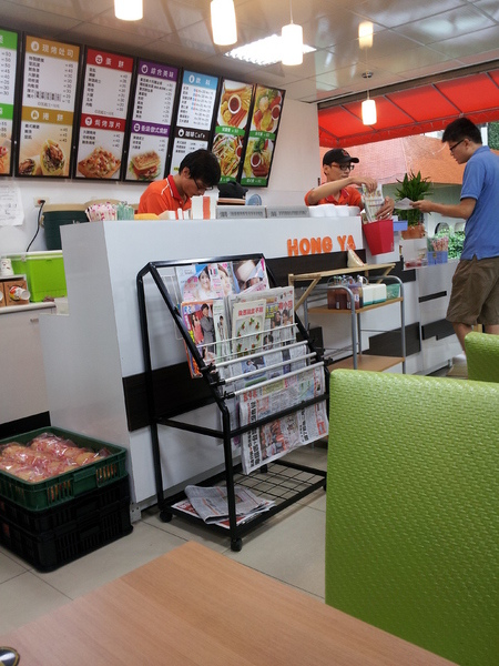 弘爺漢堡:【台中東海】弘爺漢堡 東海的早餐新選擇